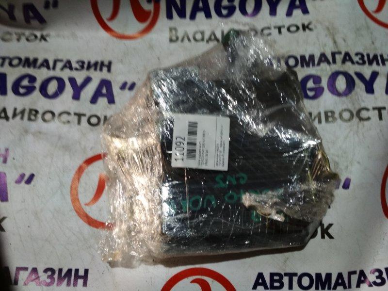 Блок управления efi Toyota Voxy ZRR70 3ZR-FAE 89661-28C40