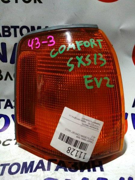 Габарит Toyota Crown Comfort SXS13 передний правый 43-3