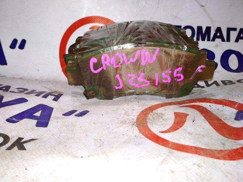 Колодки тормозные Toyota Crown JZS155 передние