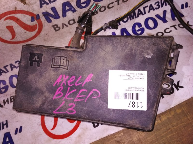 Блок предохранителей Mazda Axela BKEP