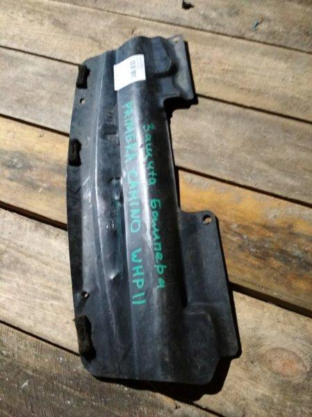 Защита бампера Nissan Primera WHP11 передняя