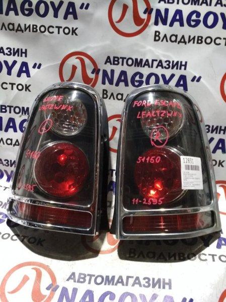 Стоп-сигнал Mazda Ford Escape LFACT задний левый 51160 / 11-2595M2