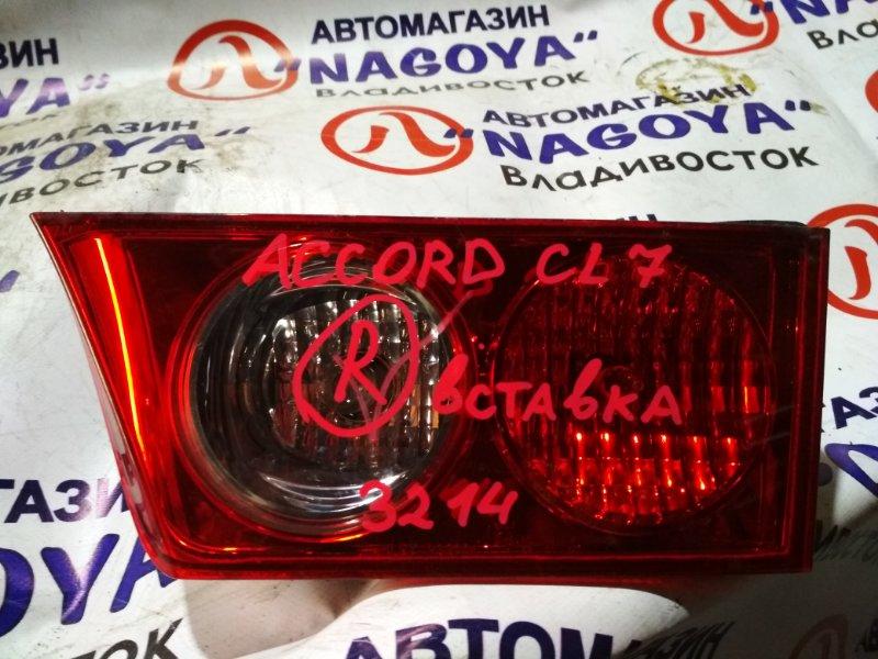 Стоп-вставка Honda Accord CL7 задняя правая P3214
