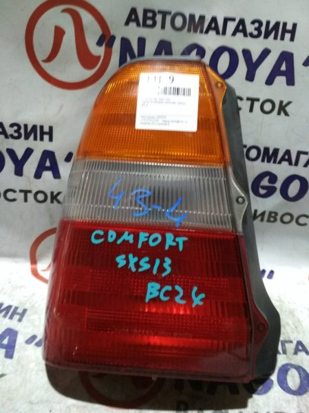 Стоп-сигнал Toyota Crown Comfort SXS13 задний левый 43-4