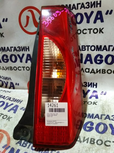 Стоп-сигнал Mazda Carol HB24S задний правый 35603-72J0