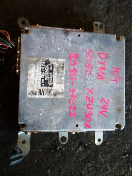 Блок управления efi Toyota Dyna XZU307 S05C 89561-37022
