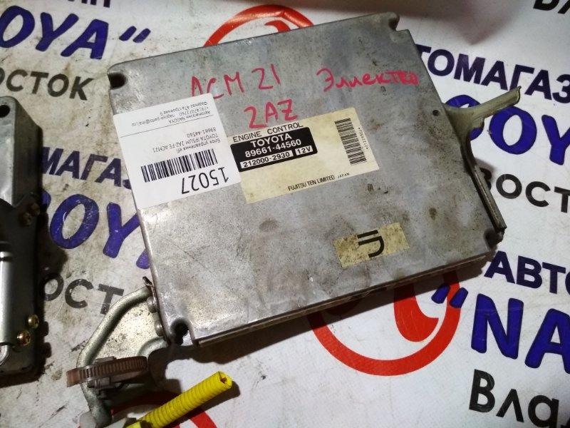 Блок управления efi Toyota Ipsum ACM21 2AZ-FE 89661-44560