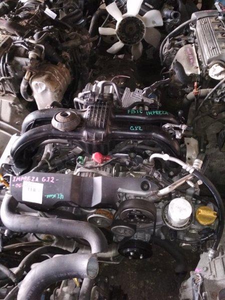 Двигатель Subaru Impreza GJ2 FB16 R565864