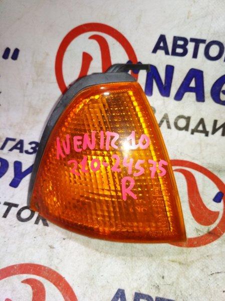 Габарит Nissan Avenir VEW10 передний правый 210-24575