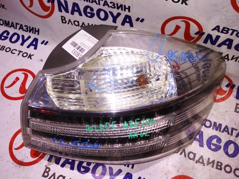 Стоп-сигнал Toyota Blade AZE156 задний правый 12524