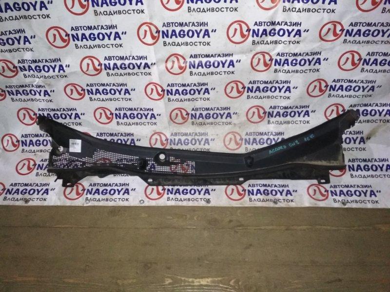 Решетка под лобовое стекло Honda Accord CU1 передняя