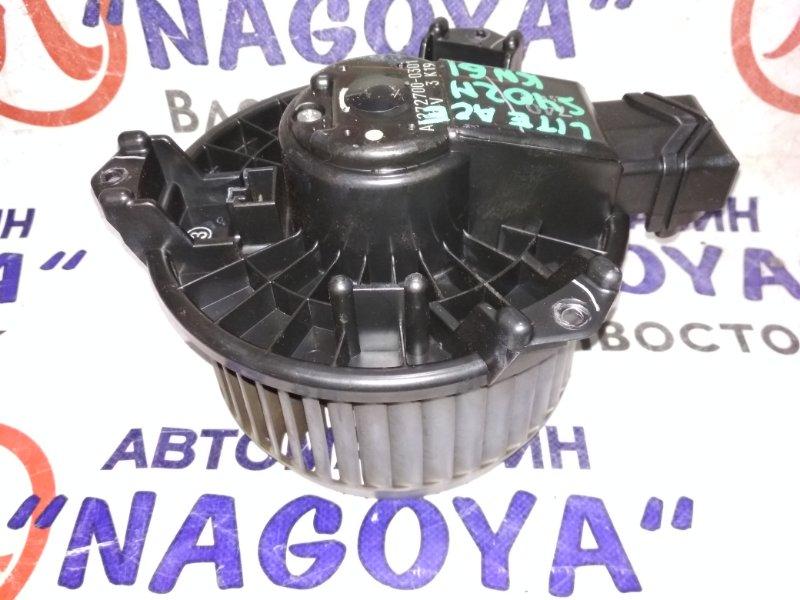 Мотор печки Toyota Lite Ace S402M