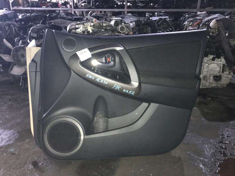 Обшивка дверей Toyota Rav4 ACA36 передняя правая
