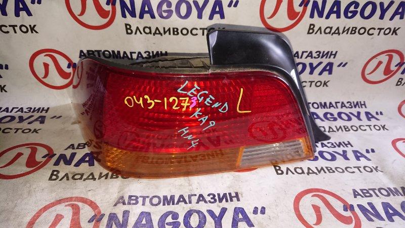 Стоп-сигнал Honda Legend KA9 задний левый 043-1273