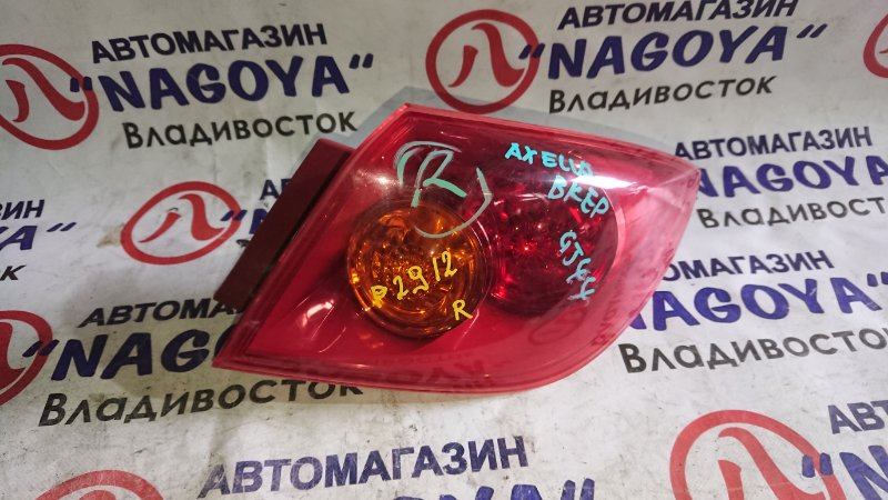 Стоп-сигнал Mazda Axela BKEP задний правый P2912