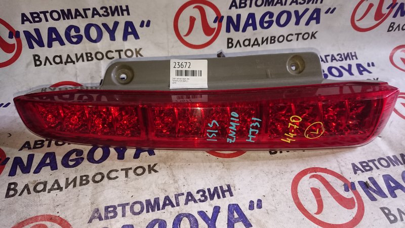Стоп-сигнал Toyota Isis ZNM10 задний левый 4470