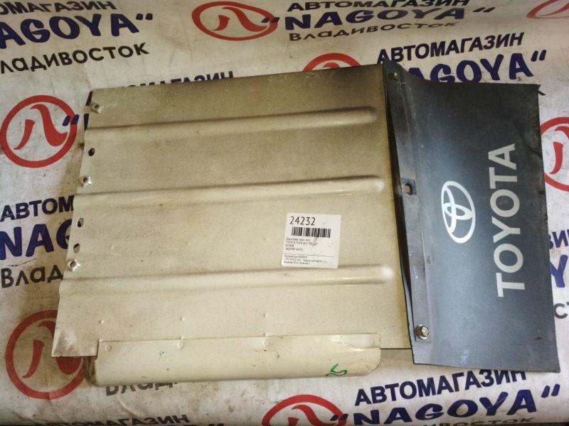 Брызговик Toyota Toyo Ace TRY230 задний левый