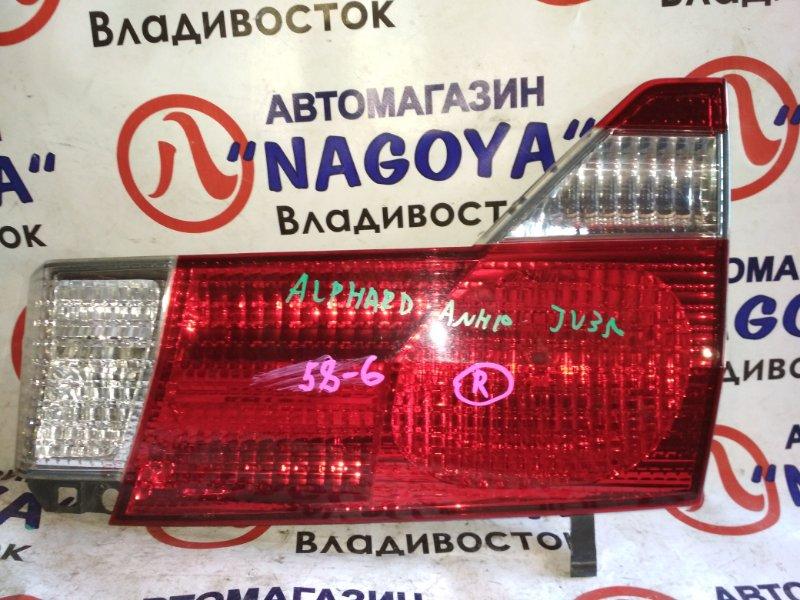 Стоп-вставка Toyota Alphard ANH10 задняя правая 58-6