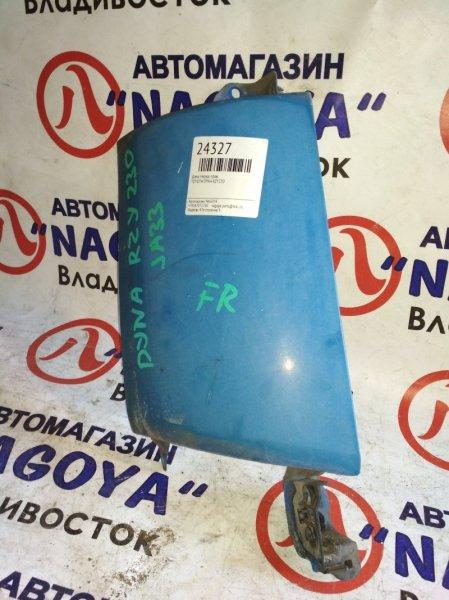 Щека Toyota Dyna RZY230 передняя правая