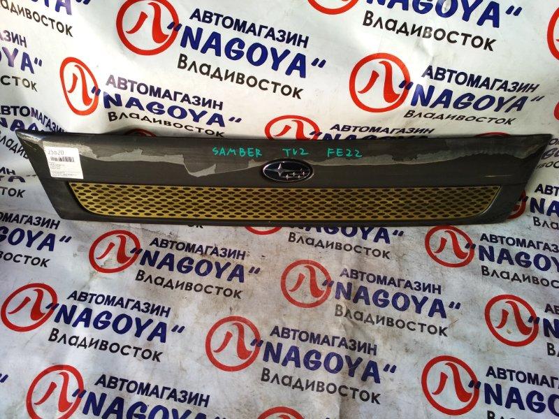 Решетка Subaru Sambar TV2 передняя
