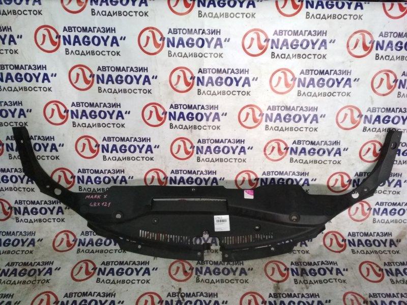 Пластм. защита над радиатором Toyota Mark X GRX121