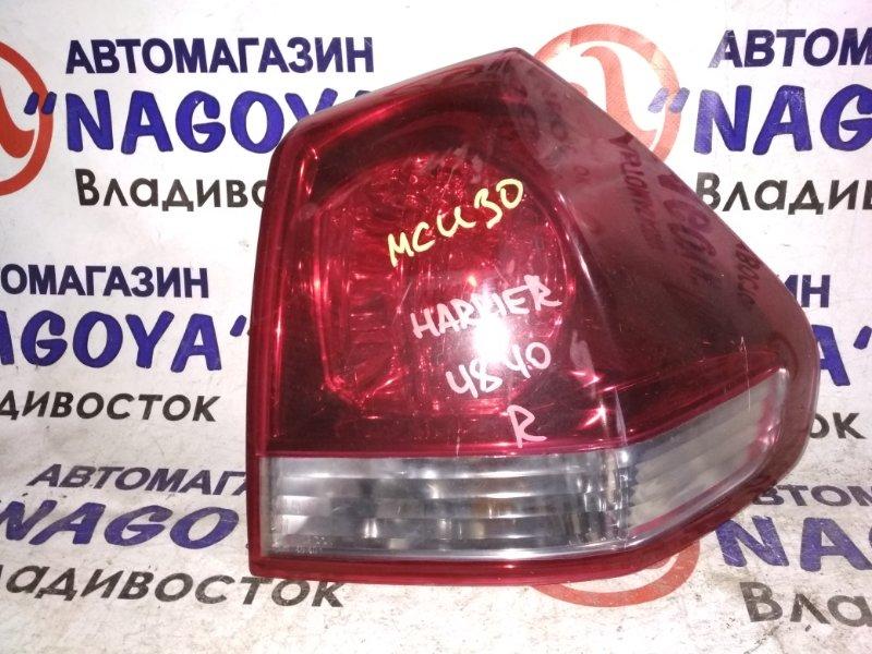 Стоп-сигнал Toyota Harrier MCU30 задний правый 4840