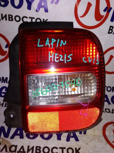 Стоп-сигнал Suzuki Alto Lapin HE21S задний правый 35603-75H0