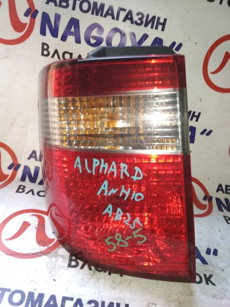 Стоп-сигнал Toyota Alphard ANH10 задний левый 58-5