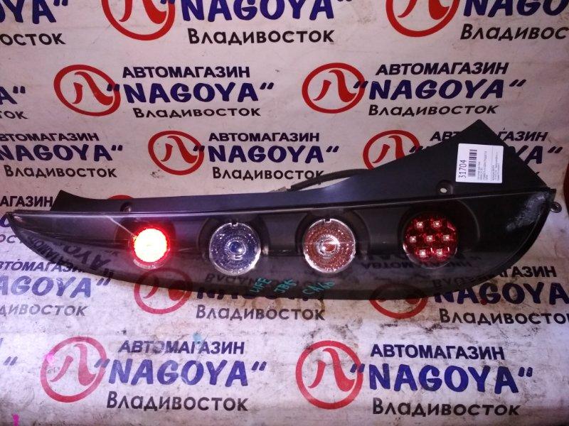 Стоп-сигнал Honda Life JB5 задний правый