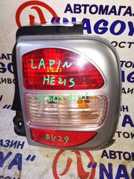 Стоп-сигнал Suzuki Alto Lapin HE21S задний правый 35603-75H1