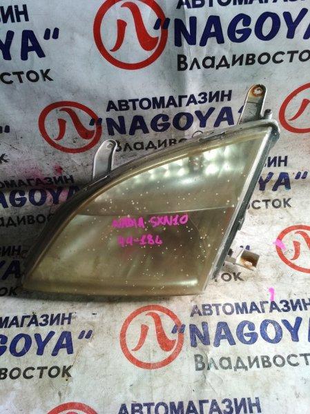 Фара Toyota Nadia SXN10 передняя левая 4418