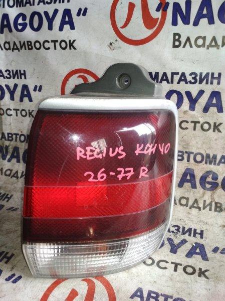 Стоп-сигнал Toyota Hiace Regius KCH40 задний правый 2677