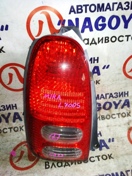 Стоп-сигнал Daihatsu Mira L700S задний левый 4931
