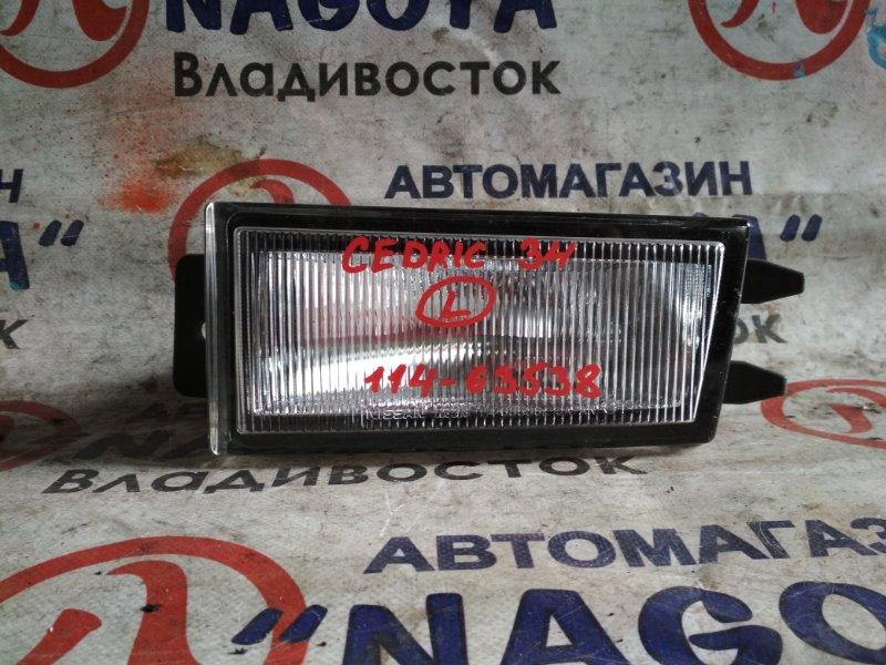 Туманка Nissan Cedric MY34 передняя левая 114-63538