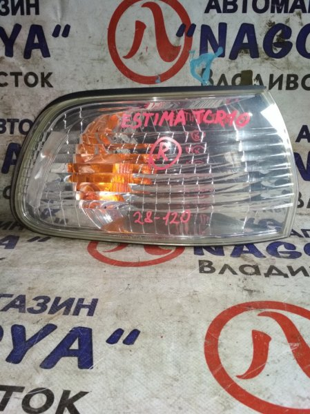 Габарит Toyota Estima TCR10 передний правый 28120