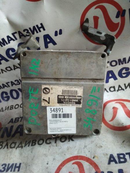 Блок управления efi Toyota Porte NNP11 1NZ-FE 89661-52171