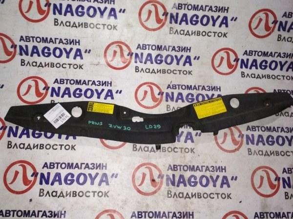 Пластм. защита над радиатором Toyota Prius ZVW30 передний верхний
