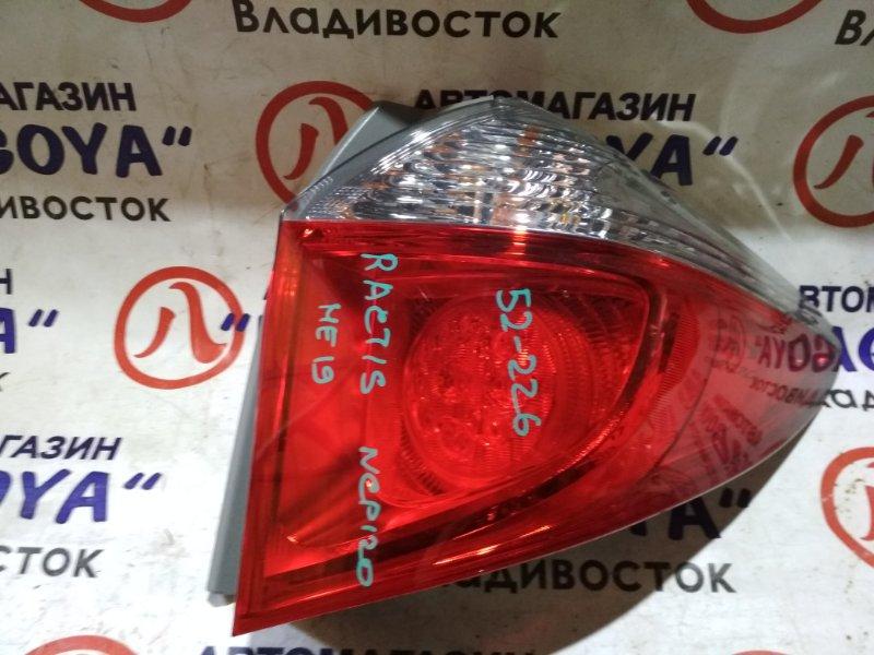 Стоп-сигнал Toyota Ractis NCP120 задний правый 52226