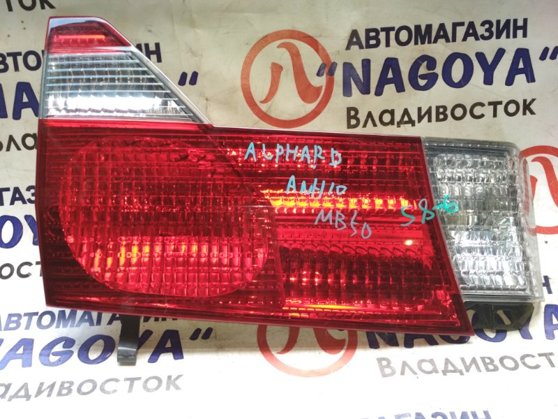 Стоп-вставка Toyota Alphard ANH10 задняя левая 58-6