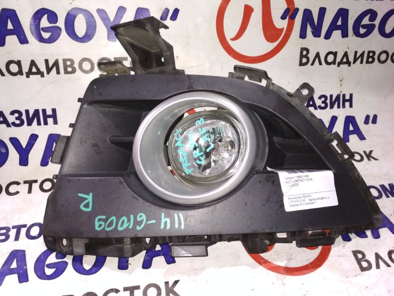 Туманка Mazda Premacy CR3W передняя правая 114-61009