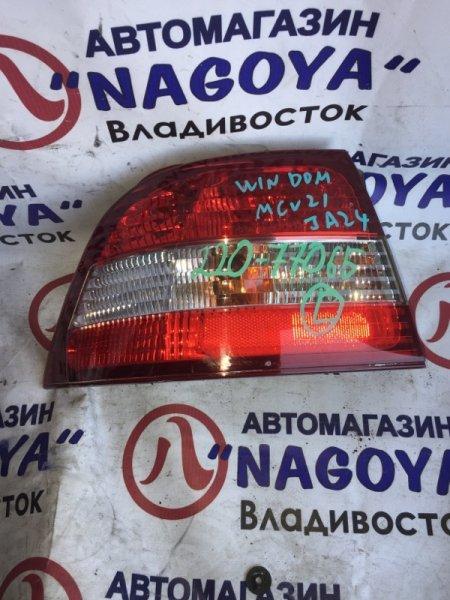 Стоп-сигнал Toyota Windom MCV21 задний левый 3350