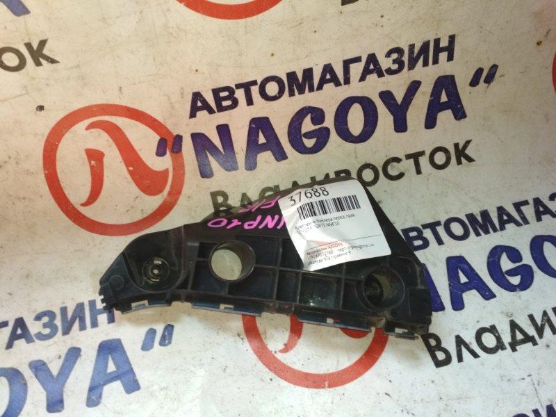 Крепление бампера Toyota Porte NNP10 переднее правое