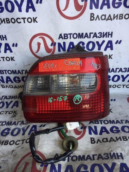 Стоп-сигнал Toyota Corsa EL51 задний правый 16157