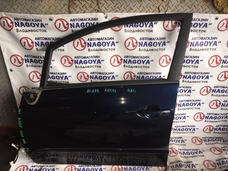 Дверь Toyota Blade AZE154 передняя левая