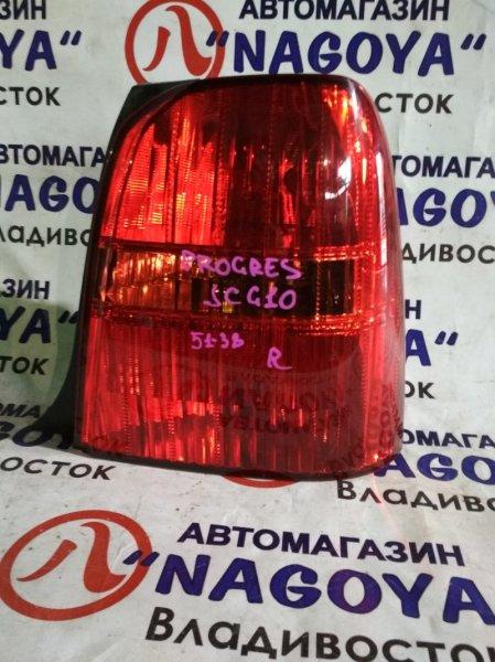 Стоп-сигнал Toyota Progres JCG10 задний правый 5138