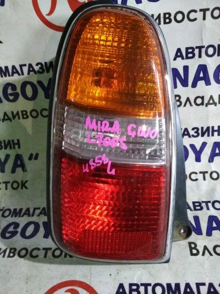 Стоп-сигнал Daihatsu Mira Gino L700S задний левый 4858