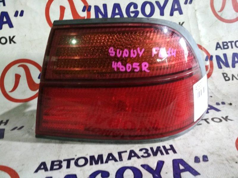 Стоп-сигнал Nissan Sunny FB14 задний правый 4805
