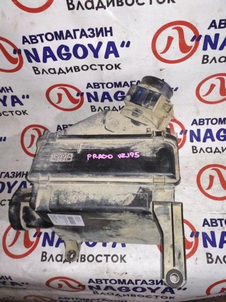Корпус воздушного фильтра Toyota Land Cruiser Prado VZJ95 5VZ-FE 22250-20020