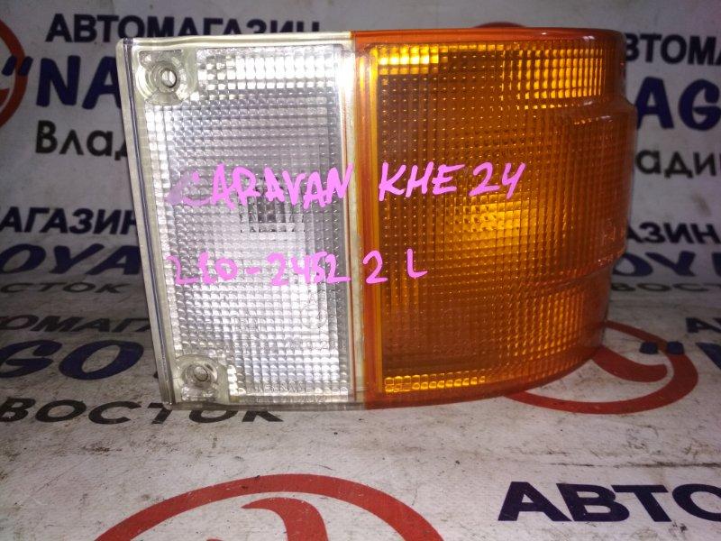 Габарит Nissan Caravan KHE24 передний левый 120-24522