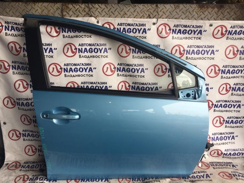 Дверь Toyota Aqua NHP10 передняя правая COLOR 8V7